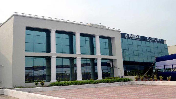 Management Development Institute, Murshidabad